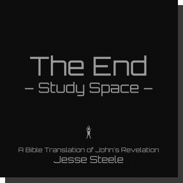 The End Study Space